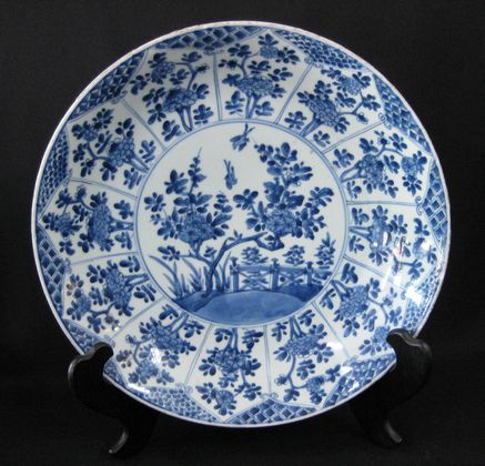 Chinese Blue and White Bowl   SOLD